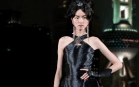 Nachtrag zu Chanels Paris-Shanghai