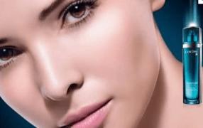 Modepilot testet und verlost: Visionnaire von Lancôme