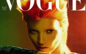 Vogue Paris: zum Jahresende