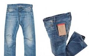Replay-Jeans: Die Gewinner