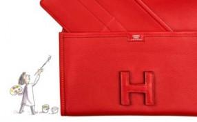 Hermès Jige Duo Modepilot