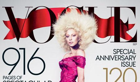 vogue-us-september-2012-cover-modepilot-blog-gaga
