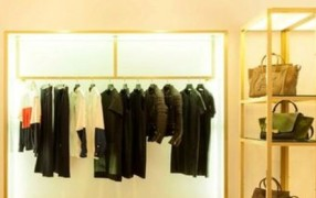 Stylebop hat jetzt einen Laden
