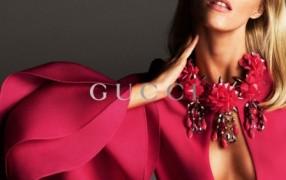 Guccis neue Kampagne: Monocolor
