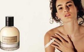 Bottega Veneta: neuer Duft