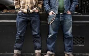 Meine Jeans, deine Jeans, unsere Jeans