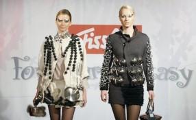 modepilot-blog-fissler-kaufhof