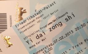 Yi dai zong shi Berlinale Karte Modepilot