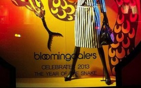 Bloomingdales: Happy new year!