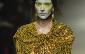 Paris Trend: Gold