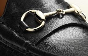 Reportage: das Gucci-Loafer-Drama