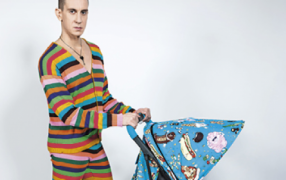 Babyoffice goes shopping: Cybex by Jeremy Scott