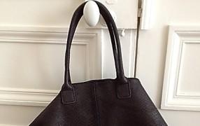 Ich habe eine neue Mama-Tasche