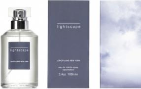 Gewinne: Lightscape von Ulrich Lang