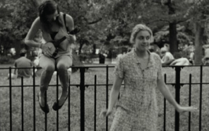 Modepilot.FRances Ha