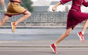 Chanel Sneaker Kampagne