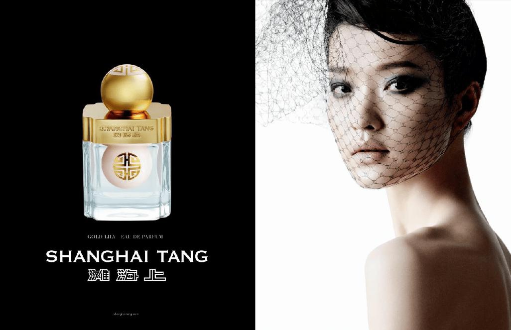 Shanghai Tang Kampgane Mario Testino Modepilot Du Juan Model
