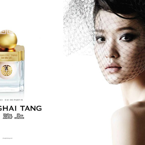 Das kommt: Shanghai Tang Parfum