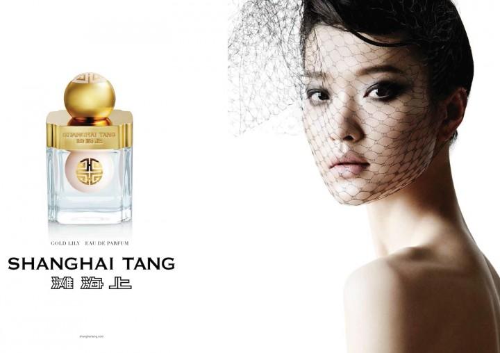 Shanghai Tang Parfum Parfums Mario Testino Campaign Kampagne Modepilot