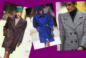 Givenchy Modepilot 80er
