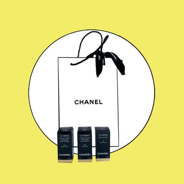 Tür 18: Drei Chanel-Klassiker