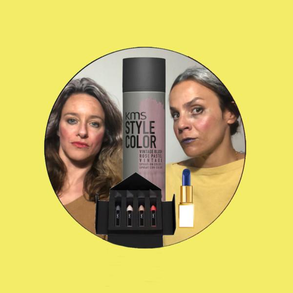 Tür 5: Die Produkte aus unserem Beauty-Tutorial